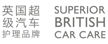 Superior British Car Care